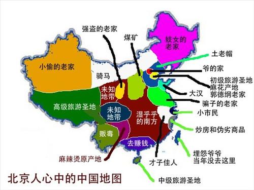 搞笑中国地图几张