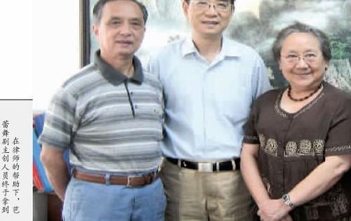 她带教培养的学生中,有《白毛女》主演石钟琴,茅惠芳,凌桂明等著名图片