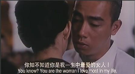 这句话让哪个女人听了,都会很感动,何况是大哥最爱的女人啊