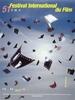 第51届戛纳电影节 The 51st Cannes Film Festival (1998)
