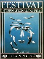 第41届戛纳电影节