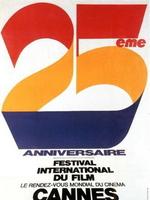 第24届戛纳电影节
