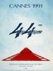 第44届戛纳电影节 The 44th Cannes Film Festival (1991)
