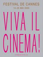 第56届戛纳电影节