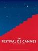 第58届戛纳电影节 The 58th Cannes Film Festival (2005)