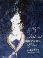 第15届戛纳电影节