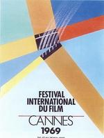 第22届戛纳电影节
