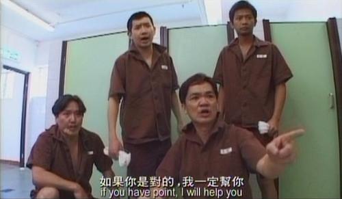新监狱风云:少年犯 传教士,夜囚 终身犯 (碟讯)