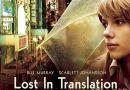 那些難以回避的孤獨——《迷失東京》 – 《迷失東京》影評