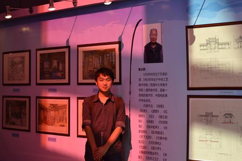 董承光电影美术概念设计工作室部分成员去电影博物馆参加第六届青年论