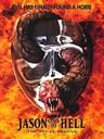 星期五末日/Jason goes to hell: the final friday(1993)