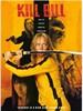 #杀死比尔1/Kill bill: vol. 1(2003)