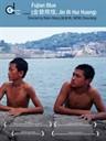 金碧辉煌/Fujian Blue(2007)