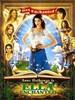 #魔法灰姑娘/Ella enchanted(2004)
