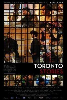 多伦多故事( 2008 )