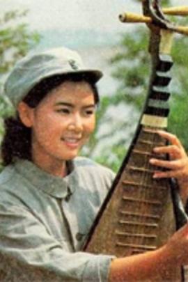 琵琶魂( 1982 )