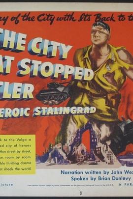阻击希特勒的英雄之城:斯大林格勒( 1943 )
