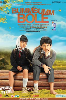 Bumm Bumm Bole( 2010 )