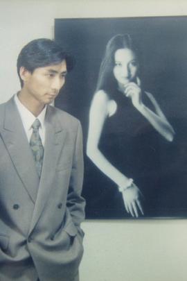 感光时代( 1994 )