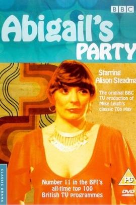 女仆的聚会