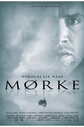 黑暗( 2005 )