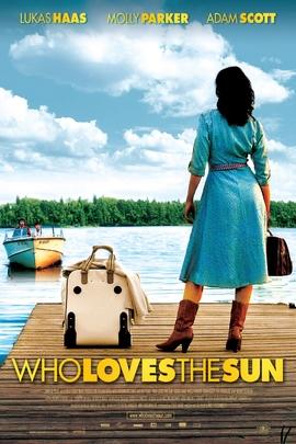 谁爱太阳( 2006 )