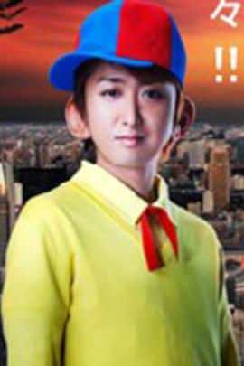 怪物小王子( 2010 )