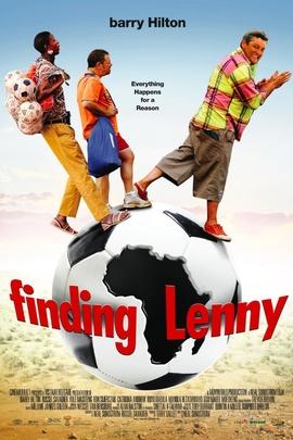 莱尼的自我发现之旅