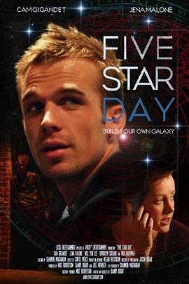 五星日( 2010 )