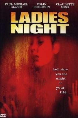 暗夜杀手( 2005 )