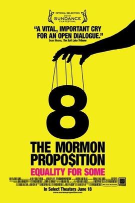 8号提案( 2010 )