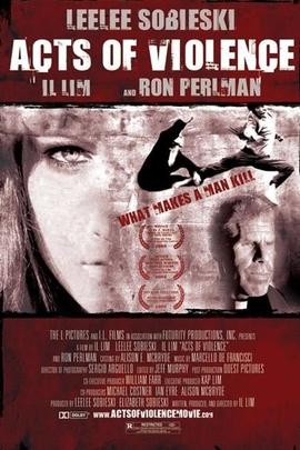 暴行( 2010 )