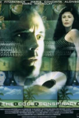 密码阴谋战( 2001 )