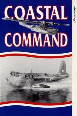 空防司令部( 1942 )