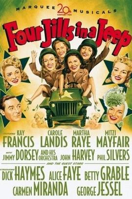 四个女人与吉普( 1944 )