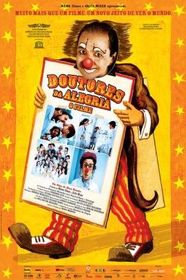 Doutores da Alegria( 2005 )