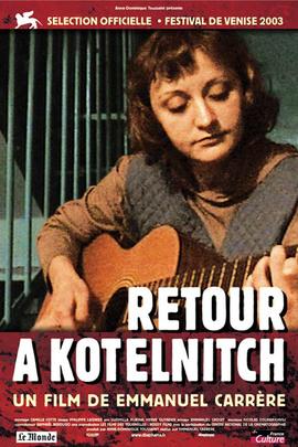 重返铁窗( 2003 )