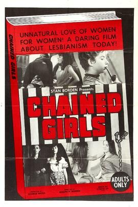 连锁女孩( 1965 )