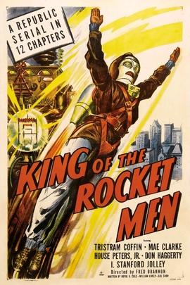 飞天火箭人( 1949 )