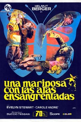 血色蝴蝶( 1971 )