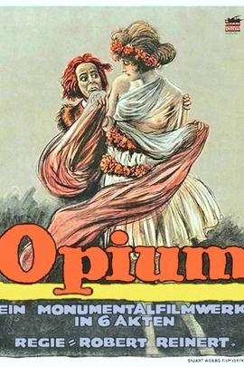鸦片( 1919 )