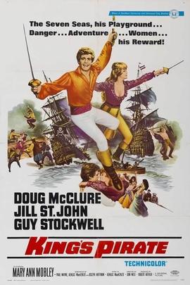 海盗王( 1967 )