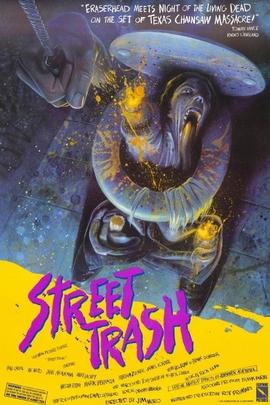 街头废物( 1987 )