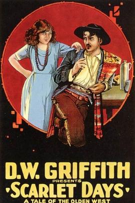 血色天( 1919 )