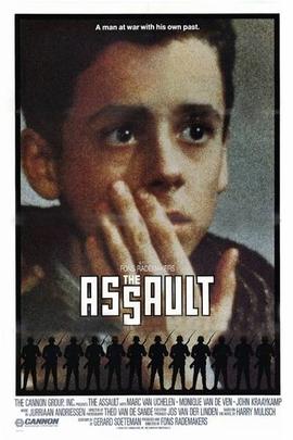 战火葬童年( 1986 )