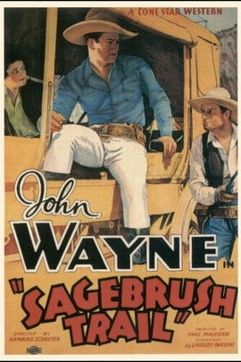 赃物( 1933 )