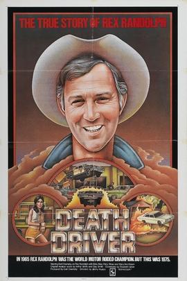 地狱车手( 1977 )
