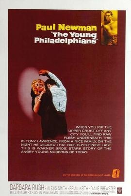 费城青年( 1959 )
