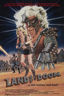末日之城( 1986 )