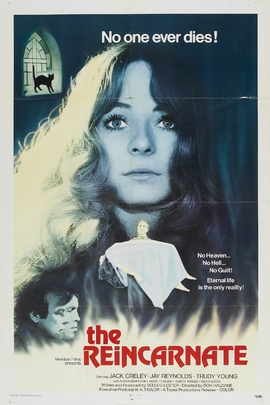 重生( 1971 )